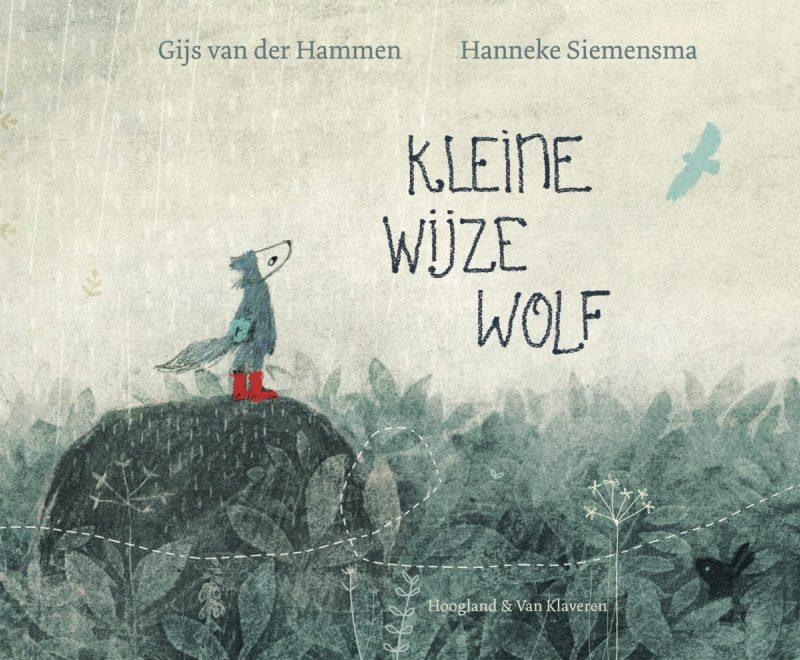 Kleine wijze wolf - Gijs van der Hammen & Hanneke Siemensma