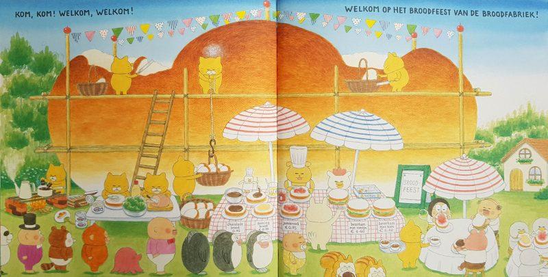 Kattenkwaad: De broodfabriek - Noriko Kudoh